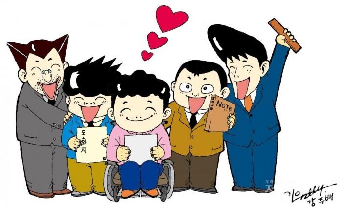 장애인먼저실천운동본부, '2019 소원을 말해봐' 참가자 모집.jpg