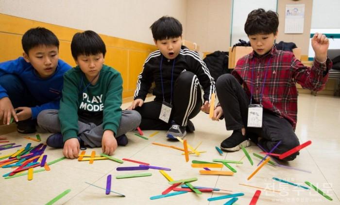 국립중앙청소년수련원, 겨울방학 과학캠프 운영.jpg