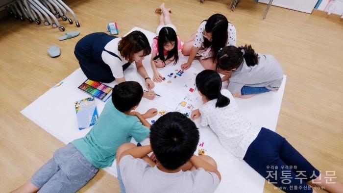 서울문화재단, '2020 서울예술교육지원사업' 공모.jpg