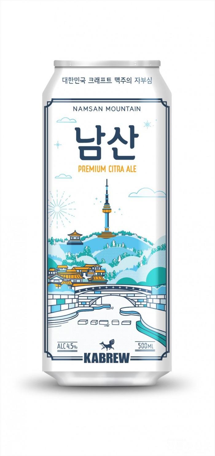 수제 맥주 수요 급증에 다섯 번째 랜드마크 수제 맥주 '남산' 선보여.jpg