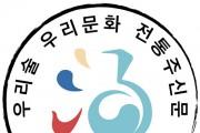 미륵사지에서 '프리마켓 이리오~숍' 개최