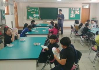 찾아가는 녹색식생활 실천교육 참여학교 모집