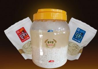 수제 막걸리 제조용 밑술쌀 덧술쌀 세트 출시