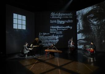국립국악관현악단, 온라인 공연 '삼삼오樂' 공개