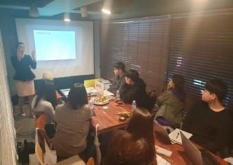 언택트 온라인 청년 취업 지원 프로그램 참여자 모집