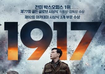 샘 멘더스 감독의 전쟁 블록버스터 '1917' 예매 순위 1위